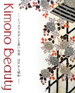 400x0 2013 kimono
