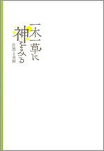 400x0 2013 itiboku