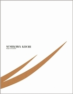 400x0 2015 sumikawa